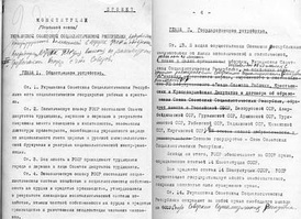 Draft Constitution of the Soviet Union (1937)