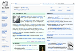 The home page of the English Wikipedia