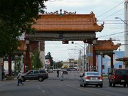 Harbin Gates in Chinatown of Edmonton, Alberta, Canada