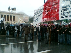 Students demonstrating against university privatization in Athens, Greece, 2007