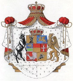 The arms used by both duchies in the 19th century