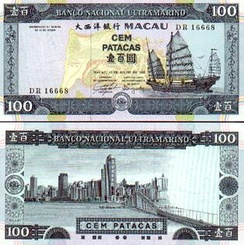 Both sides of 100 patacas issued by BNU on 13 July 1992