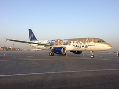 Nile Air Airbus A320 Special ' Egypt Tourism' Livery at Cairo International Airport (June 2016)
