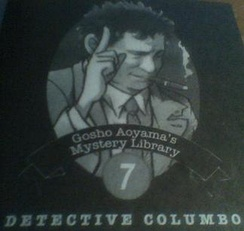 Columbo, as he appeared in volume 7 of Detective Conan