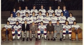 Cornwall Royals1981 Memorial Cup Champions