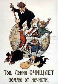Bolshevik political cartoon poster from 1920, showing Lenin sweeping away monarchs, clergy, and capitalists