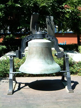 The California State Normal School Bell, forged in 1881, still graces the San Jose campus.