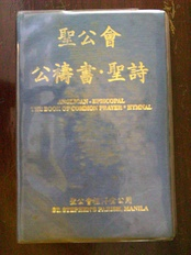 The diglotic English–Chinese Book of Common Prayer used by the Filipino–Chinese community of St Stephen's Pro-Cathedral in Manila, Philippines.