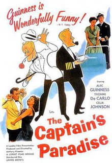 The Captain's Paradise FilmPoster.jpeg
