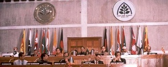The first summit of SAARC held at the Parliament in Dhaka in 1985. Bangladesh played a pioneering role in the formation of the South Asian community.