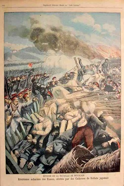 An illustration of a Japanese assault during the Battle of Mukden