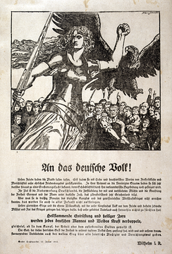 A German poster from January 1917 quotes a speech by Kaiser Wilhelm II, against the Allied rejection of the Friedensangebot (peace proposal).