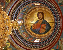 Christ Pantocrator-Almighty, Macedonian: Христос Седржител Fresco under the church dome
