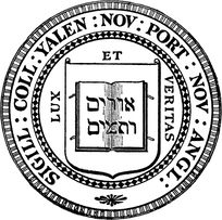 Official seal used by the College and the University
