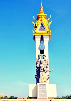 The Cambodia–Vietnam Friendship Monument was constructed to commemorate the ousting of the Khmer Rouge regime on 7 January 1979, by Vietnamese and KUFNS forces.