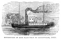 """Enterprise on her fast trip to Louisville, 1815"""