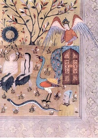 "Painting of the expulsion from ""The Garden"" by Al-Hakim Nishapuri. The main actors of the narration about Adams fall are drawn: Adam, Hawwa (Eve), Iblis, the serpent, the peacock and an Angel, probably Ridwan, who guards paradise."