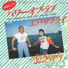 Air Supply - The Power of Love (You Are My Lady) - single cover.jpg