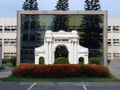 Replica of the Old Gate in Beijing, symbol of Tsinghua University
