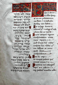 The Psalms in Hebrew and Latin. Manuscript on parchment, 12th century.