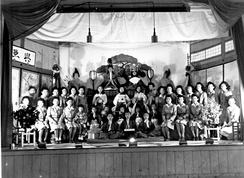 Actors and others at Girl Scout dramatic presentation at Hinamatsuri (Doll's Festival) on Japanese Girl's Day on stage at Crystal City Internment Camp, Crystal City, Texas, 1943-45