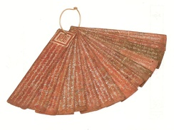 Isdhoo Lōmāfānu is the oldest copper-plate book to have been discovered in the Maldives to date. The book was written in AD 1194 (590 AH) in the Evēla form of the Divehi akuru, during the reign of Siri Fennaadheettha Mahaa Radun (Dhinei Kalaminja).