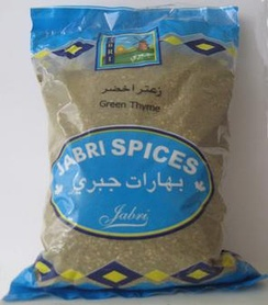 Commercially prepared za'atar herb from Syria