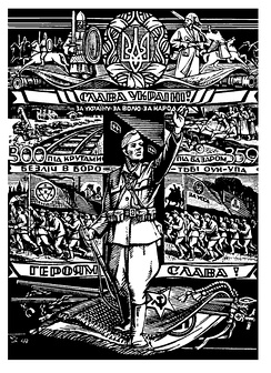 UPA propaganda poster. OUN/UPAs formal greeting is written in Ukrainian on two of the horizontal lines Glory to Ukraine- Glory to (her) Heroes. The soldier is standing on the banners of the Soviet Union and Nazi Germany.