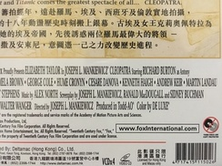 """Copy Protected"" logo on a VCD package produced in Hong Kong."