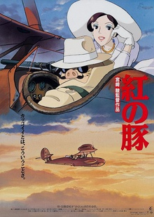 Porco Rosso is about to fly with Madame Gina next to him on his plane. To their right is the film's title and below them is a plane flying in the sky—and the film's credits.