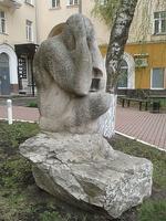 Скульптура «Покаяние»