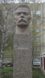 Бюст Максима Горького