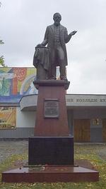 Памятник историку В. О. Ключевскому