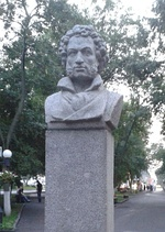 Бюст А. С. Пушкина