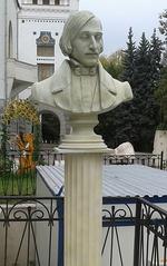 Бюст Н. В. Гоголя