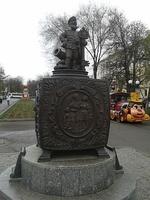 Скульптурная композиция «Шкатулка «Русские народные пословицы»