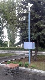 Памятный знак авиаторам военного аэродрома «Терновка», действовавшего на территории Пензенского аэропорта в годы Великой Отечественной войны