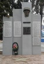 Стела «Их нет, но они с нами», посвящённая работникам завода Дезхимоборудования (ДХО) погибшим в годы войны