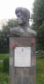 Бюст Героя Советского Союза, пограничника Алексея Ефимовича Махалина