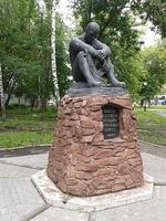 Памятник воинам-пензенцам, погибшим в локальных войнах