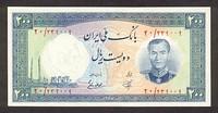 IranP70-200Rials-(1958)-donatedth f.jpg