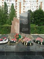 Памятник участникам ликвидации последствий аварии на Чернобыльской АЭС