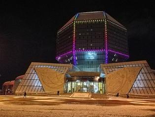 Ночная иллюминация здания Национальной библиотеки Белоруссии