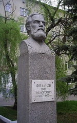 Бюст врача-педиатра Н. Ф. Филатова