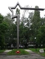 Мемориальный комплекс «Разорванная звезда»