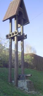 Звонница с мортирой на месте крепостной башни