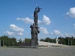 Монумент воинской и трудовой Славы