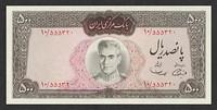 IranP88-500Rials-(1969)-donatedth f.jpg