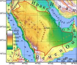 рельеф Саудовской Аравии