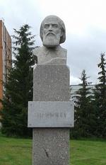 Бюст врача-терапевта Г. А. Захарьина